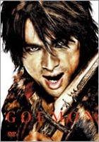 Goemon (DVD) (Normal Edition) (Japan Version)