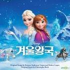 Frozen OST (Korean Special Edition)
