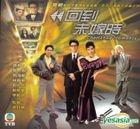 Cherished Moments (VCD) (End) (TVB Drama)
