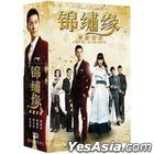 Cruel Romance (2015) (DVD) (Ep. 1-40) (End) (Taiwan Version)