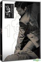 Gangnam Blues (2015) (DVD) (Regular Edition) (Taiwan Version)