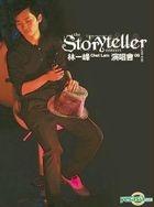 The Storyteller Concert Live 2008 Karaoke (2DVD)