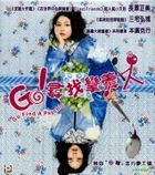 Go Find A Psychic (VCD) (Hong Kong Version)
