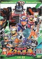 TOMICA HERO RESCUE FORCE VOL.11 (Japan Version)