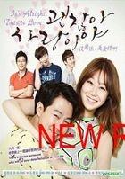 It's Okay, That's Love (DVD) (Ep. 1-16) (End) (English Subtitled) (SBS TV Drama) (Malaysia Version)