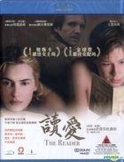 The Reader (Blu-ray) (Hong Kong Version)