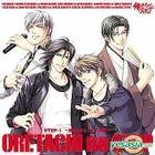 Oretachi no Step Vol.1 (Japan Version)