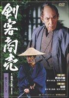 KENKAKU SHOBAI DAI 5 SERIES 1-2 (Japan Version)