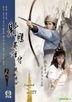 射鵰英雄傳 之 鐵血丹心 (1983) (DVD) (1-19集) (完) (足本特別版) (中英文字幕) (TVB劇集)