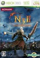 Ninety-Nine Nights 2 (日本版)