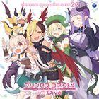 Princess Connect! Re:Dive PRICONNE CHARACTER SONG 22  (Japan Version)
