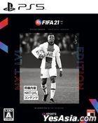 FIFA 21 NXT LVL EDITION (Japan Version)