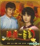 Legacy (Hong Kong Version)