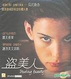 Stealing Beauty (VCD) (Hong Kong Version)