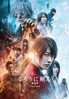 Rurouni Kenshin: The Final (DVD) (Normal Edition) (Japan Version)
