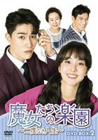 Never Twice (DVD) (Box 2) (Japan Version)