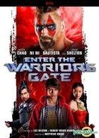 Enter The Warriors Gate (2016) (DVD) (US Version)