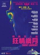 Saint Laurent (2014) (DVD) (Hong Kong Version)