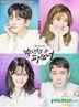 奇怪的搭档 (2017) (DVD) (1-20集) (完) (韩/国语配音) (中英文字幕) (SBS剧集) (新加坡版)