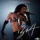 Joey Yung in Concert 1314 Karaoke (3DVD)
