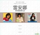 Original 3 Album Collection - Annabelle Lui
