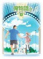 My Love Story!! Vol.5 (Blu-ray) (Japan Version)