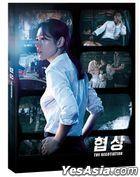 The Negotiation (2DVD) (Korea Version)
