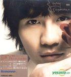 Superman (CD+VCD)