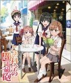 To Aru Kagaku no Railgun -OVA (Blu-ray) (Japan Version)