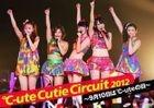 C-ute Cutie Circuit 2012 - 9 Gatsu 10 Ka wa C-ute no Hi (Japan Version)