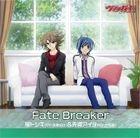 Fate Breaker (Japan Version)