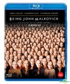Being John Malkovich (Blu-ray) (Korea Version)