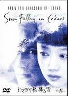 SNOW FALLING ON CEDERS (Japan Version)