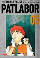 THE MOBILE POLICE PATLABOR (Collectible Edition)(Vol.5)