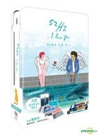 52Hz, I Love You (2017) (DVD) (2-Disc Limited Edition) (English Subtitled) (Taiwan Version)