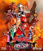 Kaizoku Sentai Gokaiger VS Space Sheriff Gavan The Movie (Blu-ray) (Japan Version)