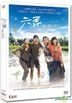 At Cafe 6 (2016) (DVD) (2-Disc Special Limited Edition) (Hong Kong Version)