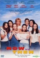 Now and Then (DVD) (US Version)