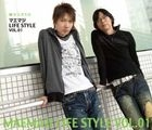 MaeMaji LIFE STYLE - Deluxe Edition (Japan Version)