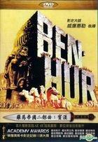 Ben Hur (1959) (DVD) (Taiwan Version)