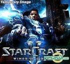 Starcraft II Online : Zi You Zhi Yi Online (Chang You Xing Zhan Package) (DVD Version)