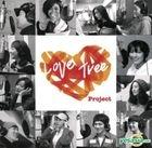 Love Tree Project Vol. 1 (2CD)
