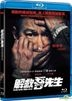 Saving Mr. Wu (2015) (Blu-ray) (Hong Kong Version)