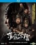 God of War (2017) (Blu-ray) (English Subtitled) (Hong Kong Version)