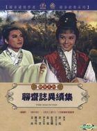 The Haunted (DVD) (Taiwan Version)