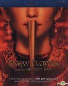 Snow Flower And The Secret Fan (2011) (Blu-ray) (Taiwan Version)