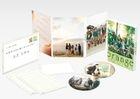orange (Blu-ray) (Deluxe Edition) (Japan Version)