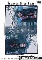 hana &  alice (Regular Edition) (Japan Version)