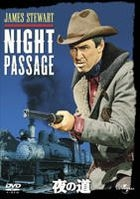 Night Passage (DVD) (First Press Limited Edition) (Japan Version)