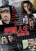 Reach Me (2014) (Blu-ray) (Hong Kong Version)